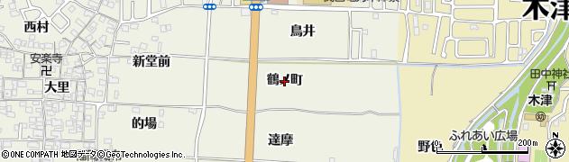 京都府木津川市相楽(鶴ノ町)周辺の地図