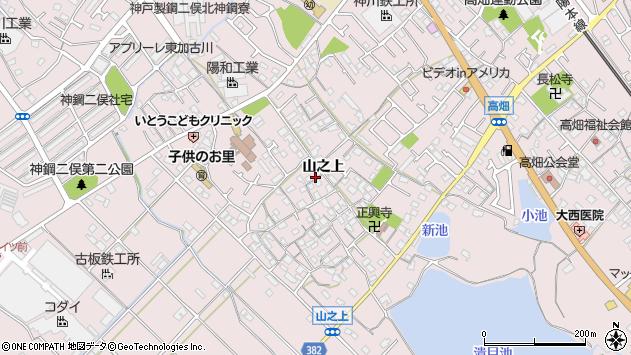 〒675-0112 兵庫県加古川市平岡町山之上の地図