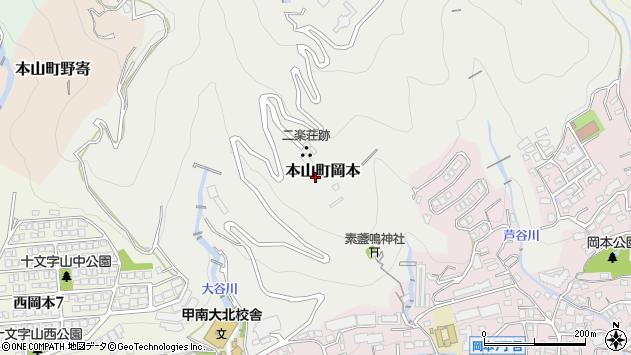 〒658-0071 兵庫県神戸市東灘区本山町岡本の地図