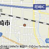兵庫県尼崎市