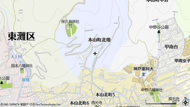 〒658-0005 兵庫県神戸市東灘区本山町北畑の地図