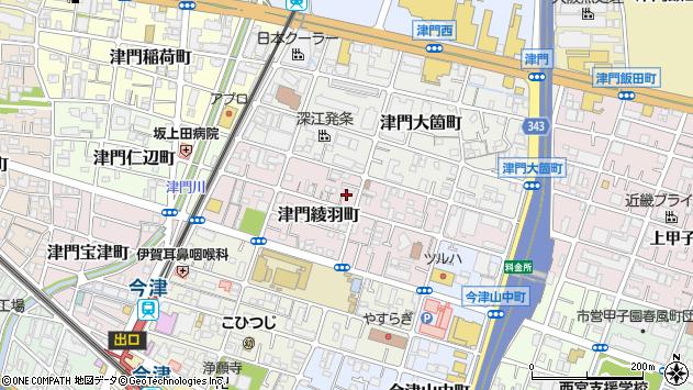 〒663-8244 兵庫県西宮市津門綾羽町の地図