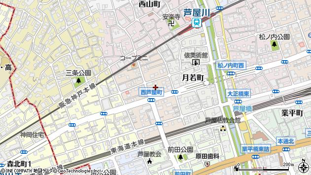 〒659-0085 兵庫県芦屋市西芦屋町の地図