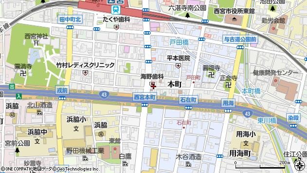 〒662-0914 兵庫県西宮市本町の地図
