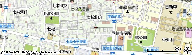 兵庫県尼崎市七松町3丁目周辺の地図
