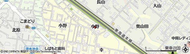 愛知県豊橋市高師町(小野)周辺の地図