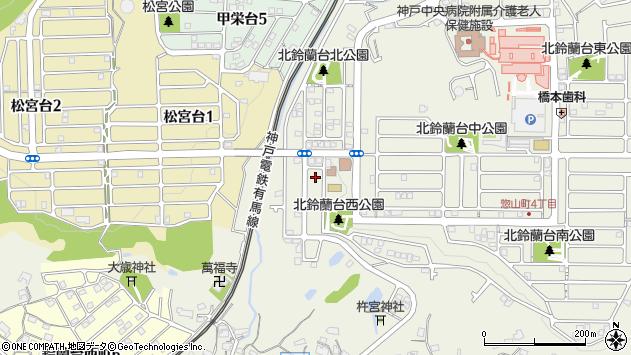 〒651-1145 兵庫県神戸市北区惣山町の地図
