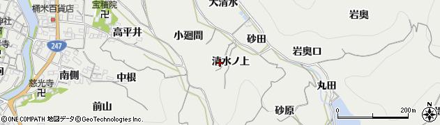 愛知県南知多町(知多郡)内海(清水ノ上)周辺の地図