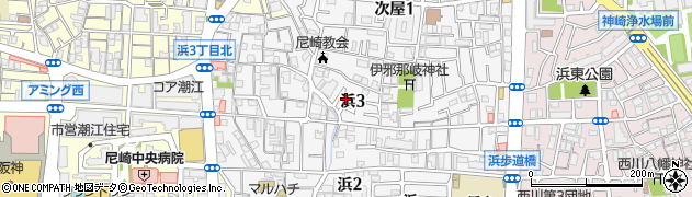 兵庫県尼崎市浜3丁目周辺の地図