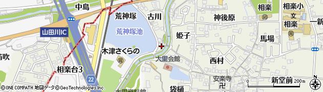 京都府木津川市相楽(荒神塚)周辺の地図