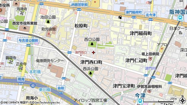 〒663-8231 兵庫県西宮市津門西口町の地図
