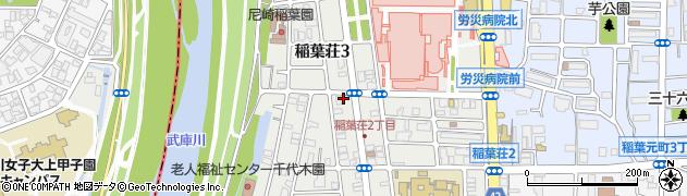 兵庫県尼崎市稲葉荘周辺の地図