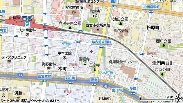 〒662-0917 兵庫県西宮市与古道町の地図