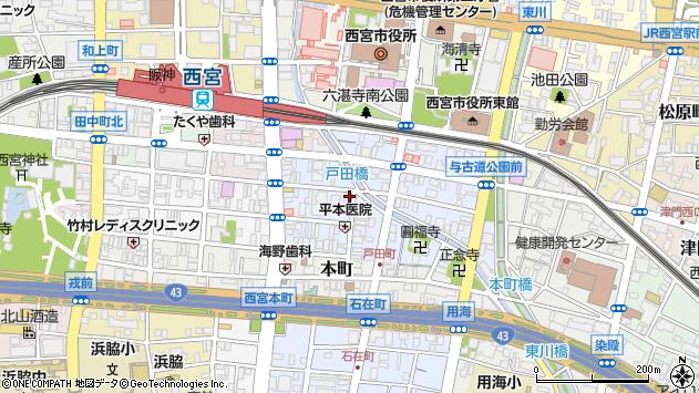 〒662-0916 兵庫県西宮市戸田町の地図