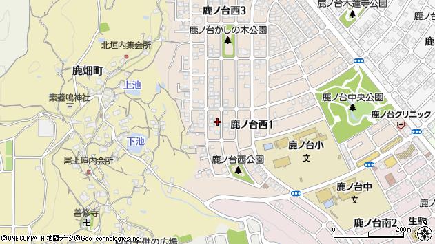 〒630-0114 奈良県生駒市鹿ノ台西の地図