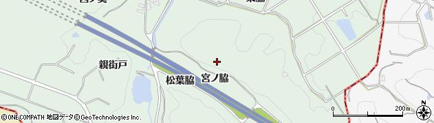 愛知県美浜町(知多郡)豊丘(宮ノ脇)周辺の地図