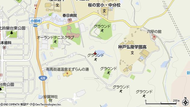 〒651-1101 兵庫県神戸市北区山田町小部の地図