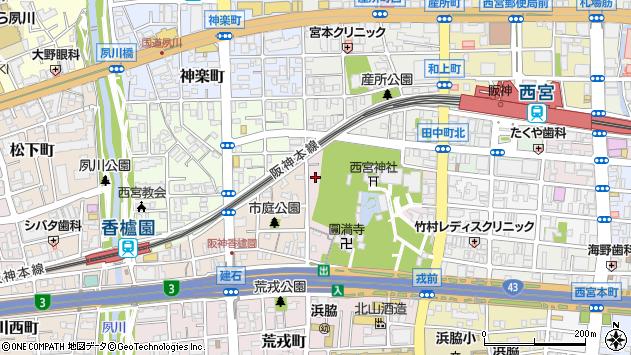 〒662-0974 兵庫県西宮市社家町の地図