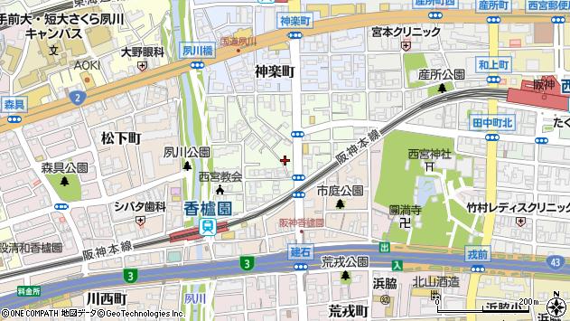 〒662-0976 兵庫県西宮市宮西町の地図