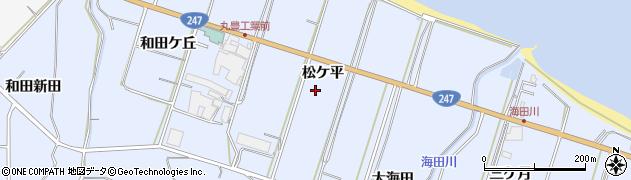 愛知県南知多町(知多郡)大井(松ケ平)周辺の地図