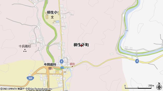 〒630-1231 奈良県奈良市柳生下町の地図