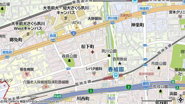 〒662-0962 兵庫県西宮市松下町の地図