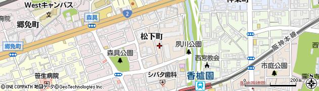 兵庫県西宮市松下町周辺の地図