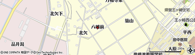 愛知県豊橋市王ヶ崎町(八幡前)周辺の地図