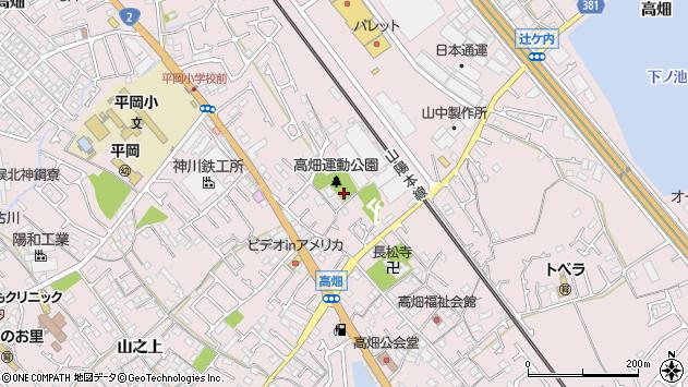 〒675-0103 兵庫県加古川市平岡町高畑の地図