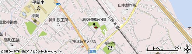 兵庫県加古川市平岡町(高畑)周辺の地図