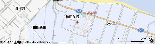 愛知県南知多町(知多郡)大井(和田ケ丘)周辺の地図