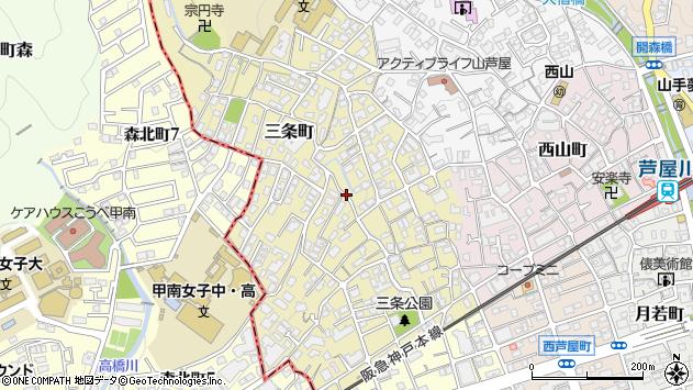 〒659-0087 兵庫県芦屋市三条町の地図