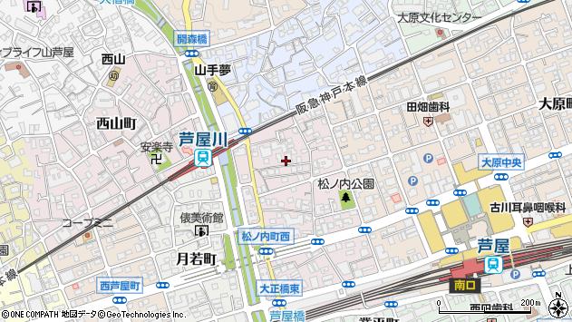 〒659-0094 兵庫県芦屋市松ノ内町の地図