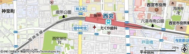 兵庫県西宮市田中町周辺の地図