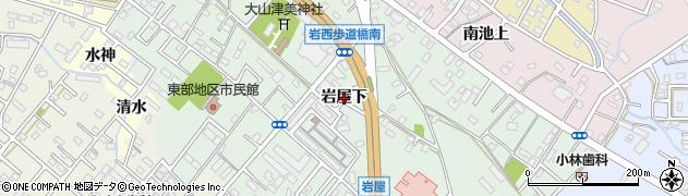 愛知県豊橋市岩屋町(岩屋下)周辺の地図