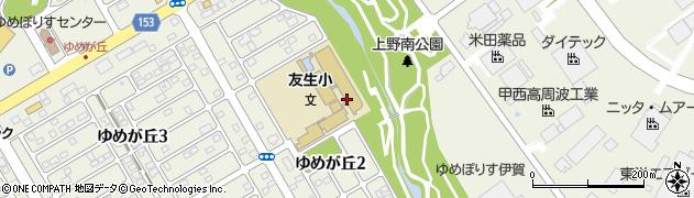 三重県伊賀市ゆめが丘周辺の地図