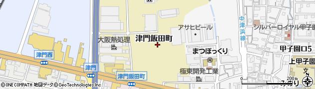 兵庫県西宮市津門飯田町周辺の地図