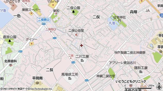 〒675-0111 兵庫県加古川市平岡町二俣の地図