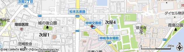 神崎交番前周辺の地図
