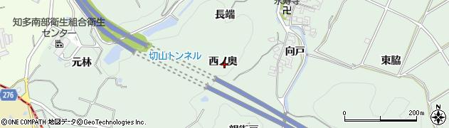 愛知県美浜町(知多郡)豊丘(西ノ奥)周辺の地図