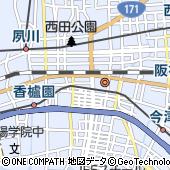阪神電気鉄道株式会社 西宮駅