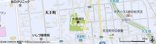 天王宮大歳神社周辺の地図