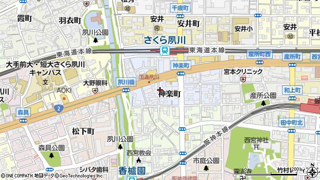 〒662-0977 兵庫県西宮市神楽町の地図