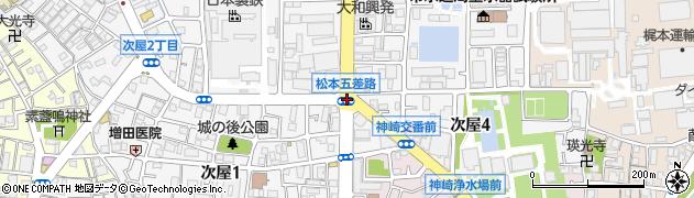 松本五差路周辺の地図