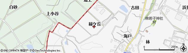 愛知県南知多町(知多郡)豊丘(緑ケ丘)周辺の地図