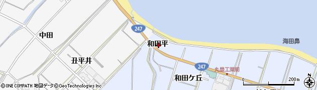 愛知県南知多町(知多郡)大井(和田平)周辺の地図