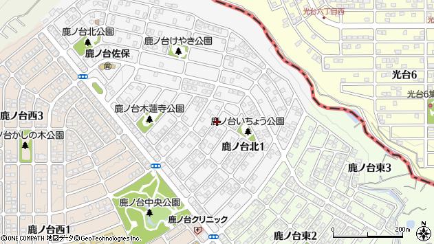 〒630-0111 奈良県生駒市鹿ノ台北の地図
