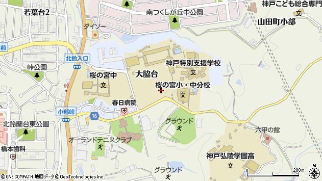 〒651-1144 兵庫県神戸市北区大脇台の地図