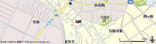 愛知県豊橋市王ヶ崎町(王郷)周辺の地図
