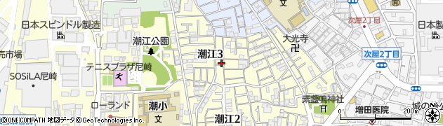 兵庫県尼崎市潮江3丁目周辺の地図